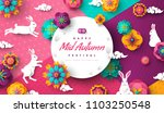 white rabbits with paper cut... | Shutterstock .eps vector #1103250548