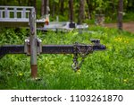 trailer hitch chain tow chains... | Shutterstock . vector #1103261870