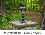 lantern lamp rock pillar...   Shutterstock . vector #1103274290