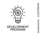 development program line icon.... | Shutterstock . vector #1103298440