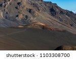 haleakala national park   Shutterstock . vector #1103308700