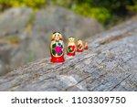 russian doll matryoshka   Shutterstock . vector #1103309750