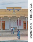yazd  iran   may 5  2015 ... | Shutterstock . vector #1103327966
