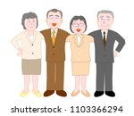 the elderly people who work... | Shutterstock .eps vector #1103366294