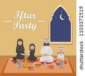 family doing iftar meaning... | Shutterstock .eps vector #1103372519