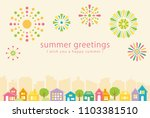 summer greeting card of... | Shutterstock .eps vector #1103381510
