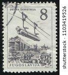 russia kaliningrad  12 november ... | Shutterstock . vector #1103419526