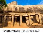 arjuna's penance a large rock... | Shutterstock . vector #1103421560