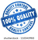 quality stamp | Shutterstock . vector #110343983