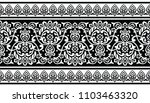seamless traditional black and... | Shutterstock .eps vector #1103463320