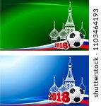 3d ball.vector illustration of... | Shutterstock .eps vector #1103464193