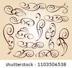 calligraphic elegant elements... | Shutterstock .eps vector #1103506538