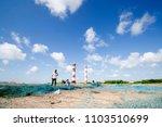 jakhau  kutch  gujarat  india 5 ... | Shutterstock . vector #1103510699