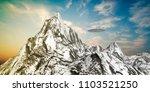 unidentified flying object... | Shutterstock . vector #1103521250