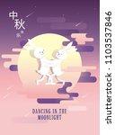 mooncake festival mid autumn... | Shutterstock .eps vector #1103537846