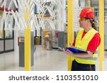 engineer controlling the... | Shutterstock . vector #1103551010