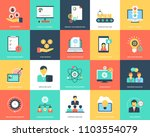 project management flat icons  | Shutterstock .eps vector #1103554079
