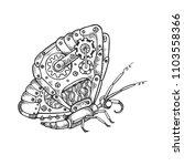 mechanical butterfly animal... | Shutterstock .eps vector #1103558366