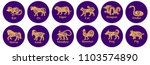 chinese horoscope 2019  2020 ... | Shutterstock .eps vector #1103574890