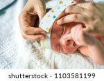measuring the head circuit of a ... | Shutterstock . vector #1103581199