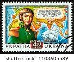 ukraine   circa 1998  a stamp... | Shutterstock . vector #1103605589