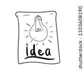 light bulb doodle idea  icon  | Shutterstock .eps vector #1103608190
