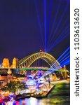the sydney harbour bridge arch... | Shutterstock . vector #1103613620
