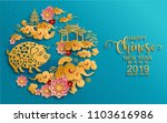 happy chinese new year 2019... | Shutterstock .eps vector #1103616986