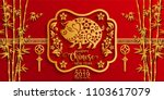 happy chinese new year 2019... | Shutterstock .eps vector #1103617079