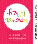 happy birthday card design.... | Shutterstock .eps vector #110362448