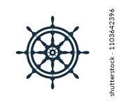 Ship Wheel On White Background. ...