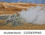 steaming sulphur fumaroles at... | Shutterstock . vector #1103654960