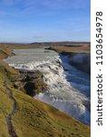 gullfoss waterfall is one of... | Shutterstock . vector #1103654978