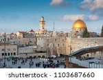 Western Wall And Golden Dome Of ...
