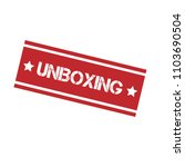 red grunge rubber stamp with... | Shutterstock .eps vector #1103690504