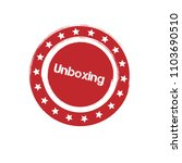 red grunge rubber stamp with... | Shutterstock .eps vector #1103690510