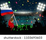 supporter hold russia flag... | Shutterstock .eps vector #1103693603