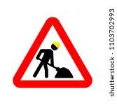 under construction warning sign.... | Shutterstock .eps vector #1103702993