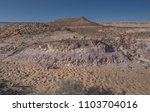 Small photo of Colored Sand park, located in the Ramon Crater (Makhtesh Ramon), close to the northern rim of the crater, along highway #40, Ramon Nature reserve, Mitzpe Ramon, Negev desert, Beersheba, Israel