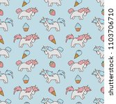seamless pattern with unicorns | Shutterstock .eps vector #1103706710