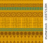 tribal ethnic seamless pattern. ... | Shutterstock .eps vector #1103721284
