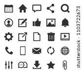 interface monochrome icons set.