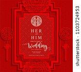 chinese oriental wedding... | Shutterstock .eps vector #1103724953