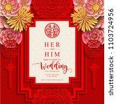 chinese oriental wedding... | Shutterstock .eps vector #1103724956