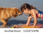 Young Dog And A Beautiful Girl...