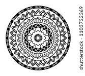 isolated mandala in vector.... | Shutterstock .eps vector #1103732369