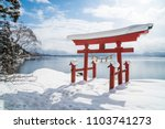 a red japanese torii in front... | Shutterstock . vector #1103741273