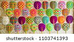 abstrack background colorful of ... | Shutterstock . vector #1103741393