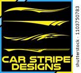 tribal and cool car stripe...
