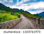 this is the great wall of china. | Shutterstock . vector #1103761973